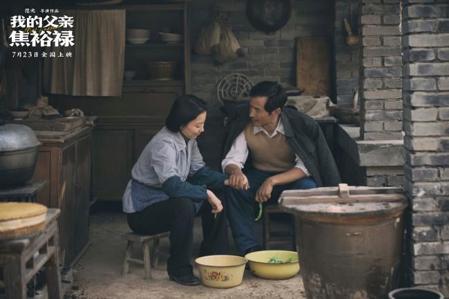 最好哭的献礼片《我的父亲焦裕禄》定档7月23日