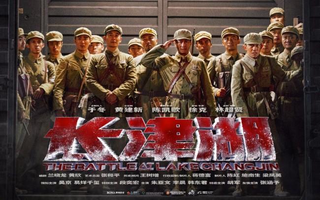 《长津湖》吴京易烊千玺领衔中国战争电影史诗力作