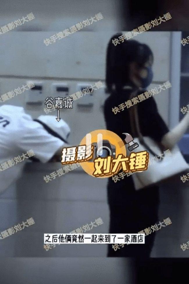 又是姐弟恋?陈小纭被拍到与谷嘉诚一同进酒店过夜