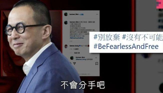 郭嘉文发文疑否认与李泽楷分手:谣言止于智者