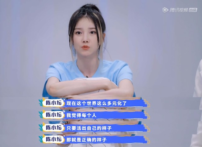 陈小纭《让生活好看》第二季不舍分别