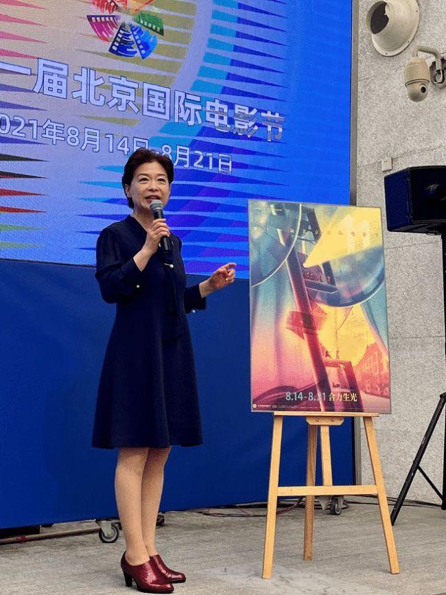 第11届北京国际电影节:巩俐任主席陈坤等任评委