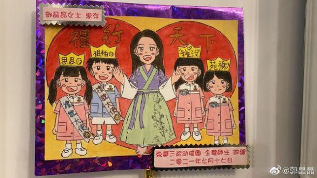 郭晶晶受邀参加文化活动 称孩子学礼要从小抓起