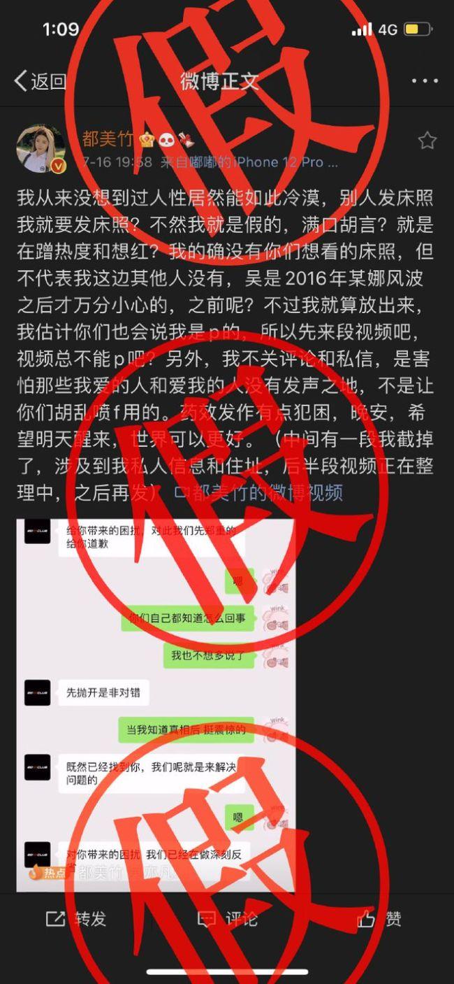 吴亦凡发文回应了:没选妃、没诱奸、没未成年