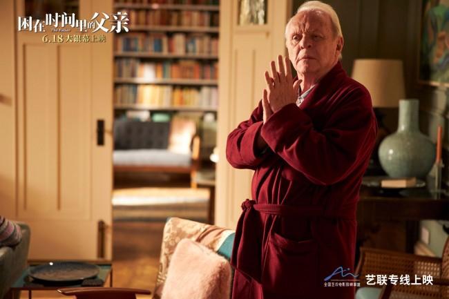 《困在时间里的父亲》长线放映 导演新作公布卡司
