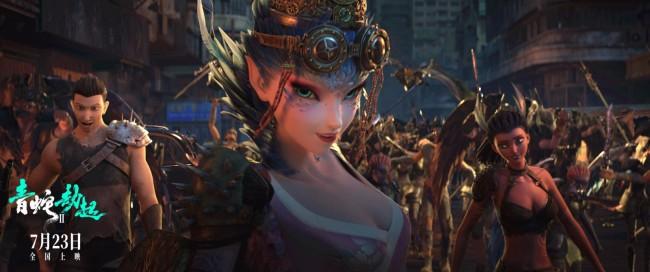《白蛇2:青蛇劫起》将上映 小青誓破修罗城救小白