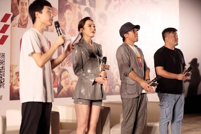 《我们的新生活》观影 三位导演齐聚讲述幕后故事