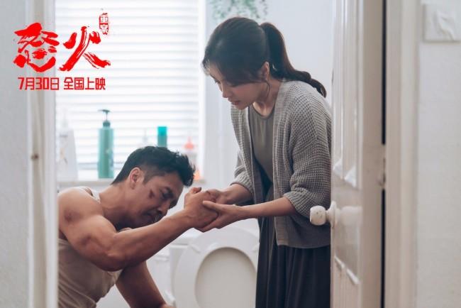 《怒火·重案》秦岚温柔力量诠释警察家人勇敢坚守