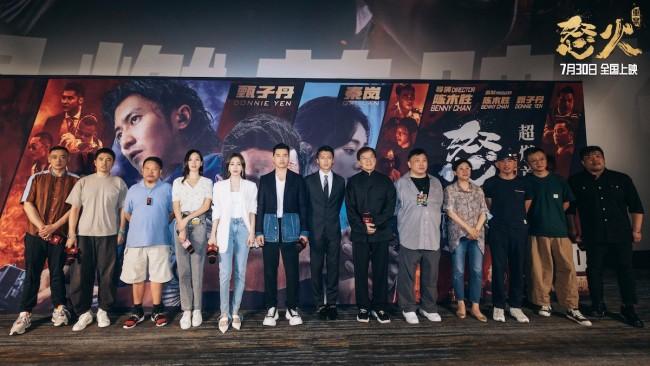 《怒火·重案》首映 成龙及8位导演为陈木胜站台