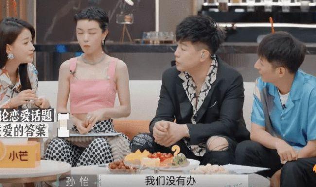 孙怡自曝不办婚礼原因 坦言不是因为婆婆王京花