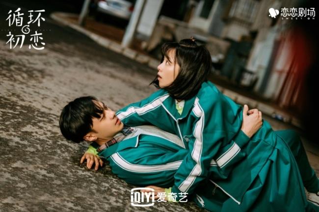 《循环初恋》今日开播 施柏宇重返校园与陈昊宇心动遇见
