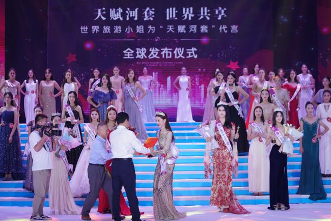 2021世界旅游小姐直选赛区刘佳夺冠 十月赴汕尾参加中国总决赛