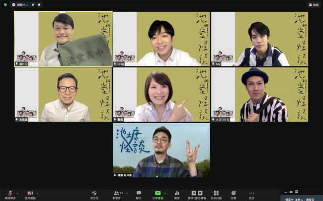 史无前例专辑推出试听影集 鱼丁糸主题曲〈我就奇怪〉青峰学八种鬼唱歌?