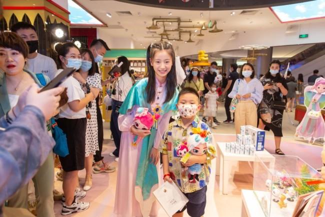 挖掘中国传统文化元素,寓教于乐《故宫里的大怪兽》举行发布会