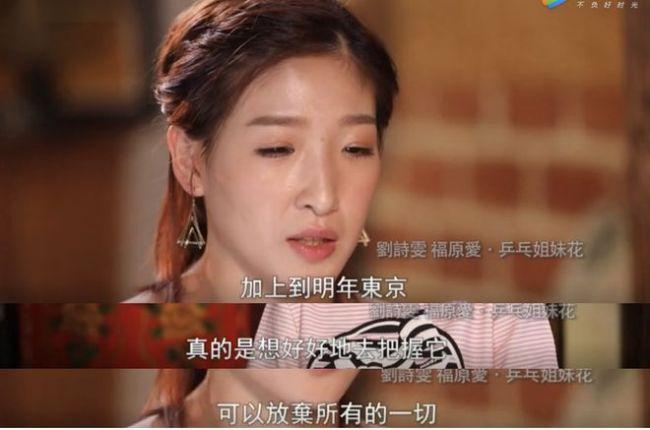 福原爱刘诗雯:这对跨国小姐妹的感情太美好