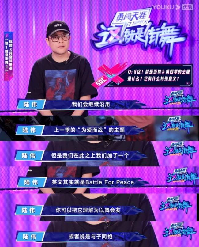 《这!就是街舞》第4季韩庚刘宪华王一博张艺兴带队