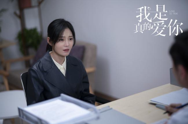 《我是真的爱你》尤雅程浩南婚姻出现问题