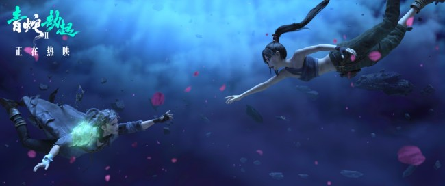 《白蛇2:青蛇劫起》破四亿 观众与国漫双向奔赴