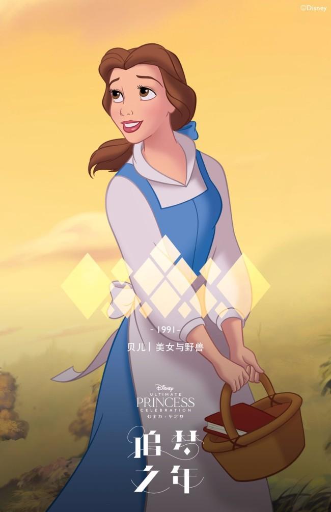 """""""迪士尼终极公主庆典""""中文主题曲《追梦之年》发布预告视频 歌曲明日正式上线"""