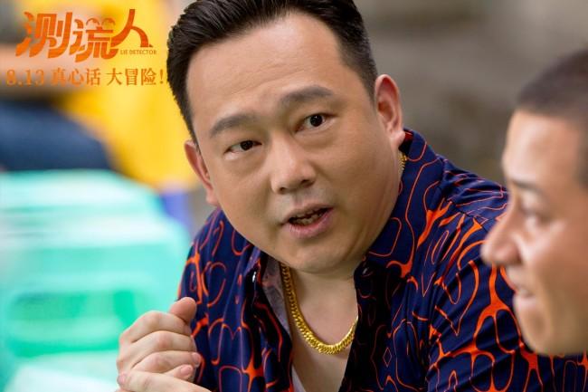 《测谎人》马丽携超强阵容预定七夕档最喜剧