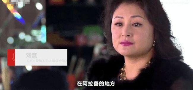 乡爱刘大脑袋讲述于月仙去世:凌晨参加活动遇车祸