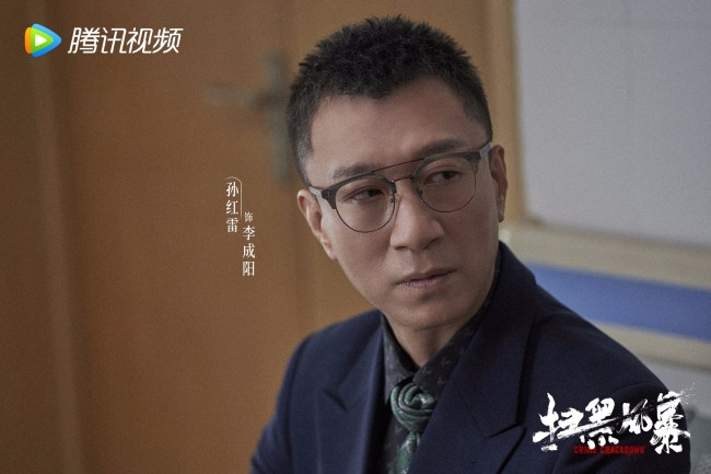 《扫黑风暴》开播 孙红雷刘奕君飙戏 张艺兴演警察