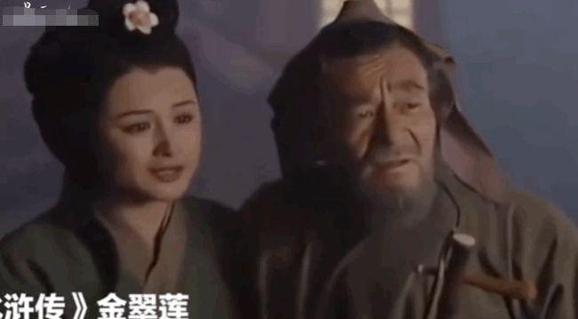 """于月仙饰演""""金翠莲"""""""