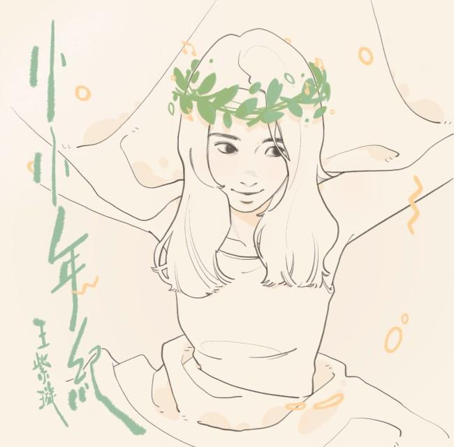 王紫璇全新单曲《小小年纪》惊喜上线