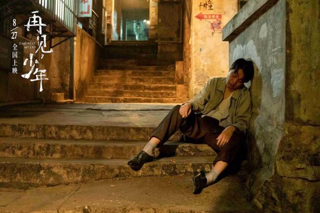 《再见,少年》张子枫张宥浩打破命运做唯一的朋友