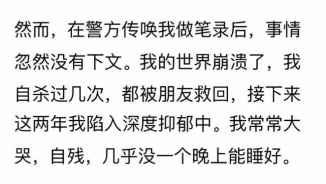 女子曝被湖南卫视主持人钱枫强奸 男方安慰称戴了套