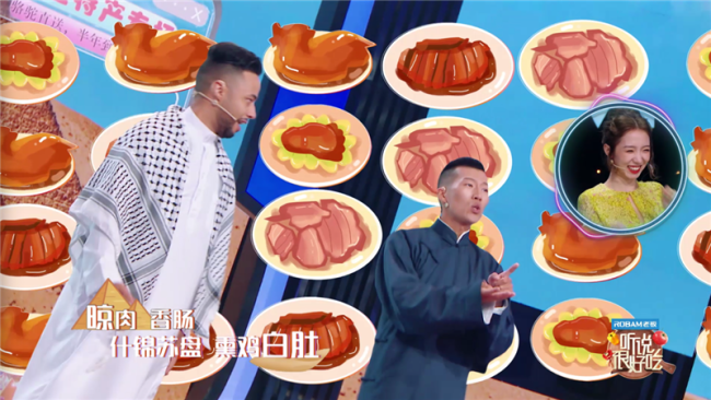 《听说很好吃》顶级大厨自制无火烹饪惊艳全场