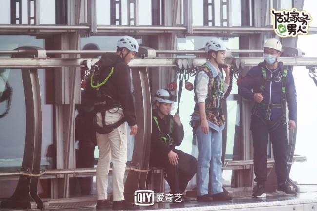 《做家务的男人》黄景瑜在88层吓到腿软陈学冬自拍