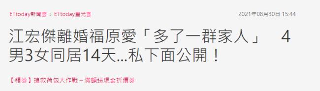 江宏杰离婚后接受采访称真人秀节目让他更认识自己