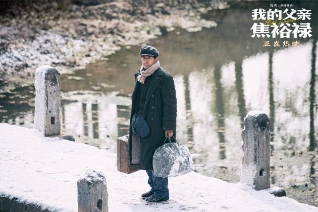 《我的父亲焦裕禄》持续热映 真情感获观众盛赞