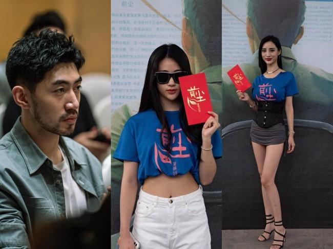 从左往右依次为:主演张家豪、文曦、吴春怡