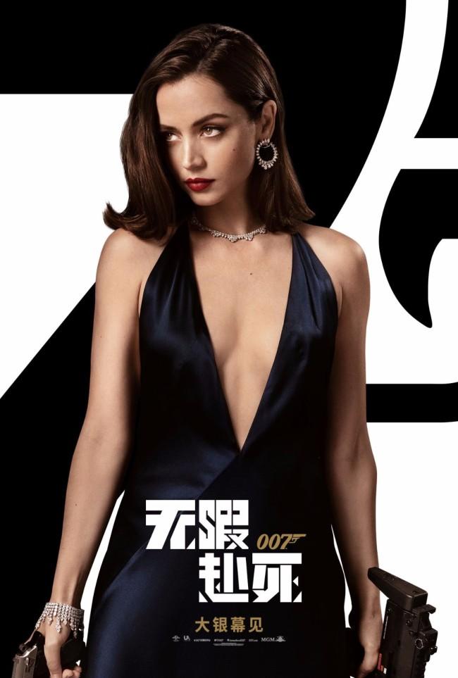 确认引进!《007:无暇赴死》开启系列最强篇