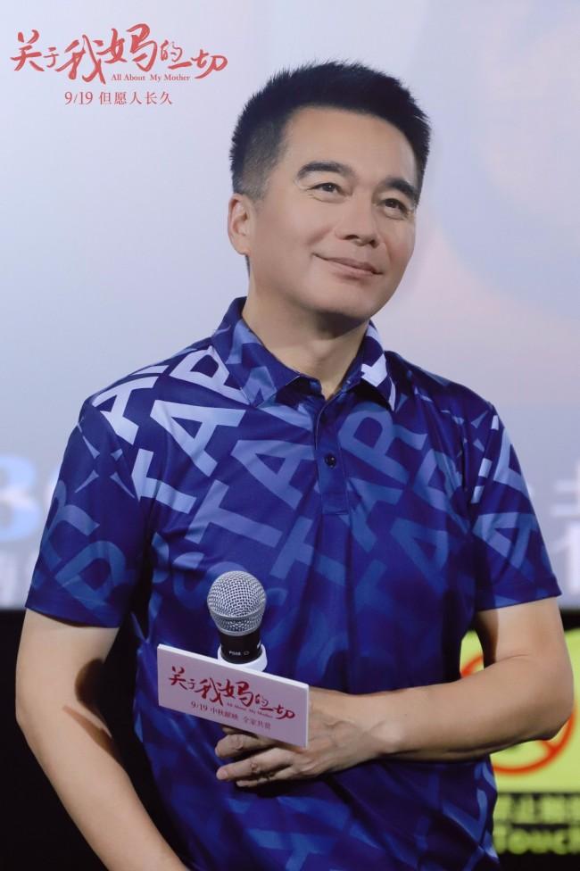《关于我妈的一切》徐帆四川话推荐影片引热烈掌声