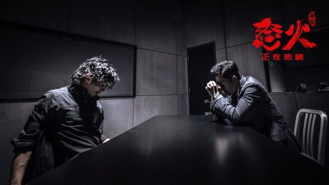 《怒火·重案》票房破12亿 甄子丹谢霆锋高燃激战