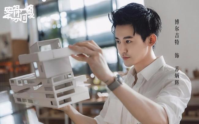 《安得广厦千万间》收官 新人演员赵柏尔未来可期