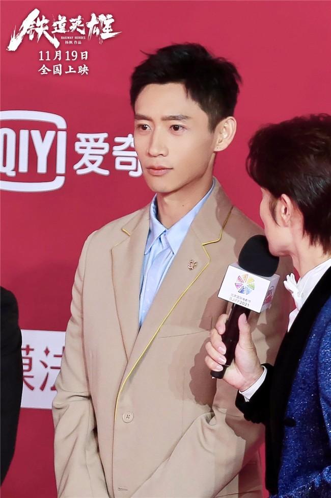 电影《铁道英雄》北京国际电影节官宣定档11月19日
