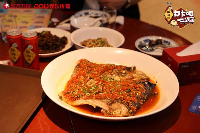 《打卡吧!吃货团》打卡新派湘菜 另类神仙吃法