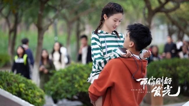 《而你刚好发光》定档1011龚俊王子璇共谱甜蜜恋歌