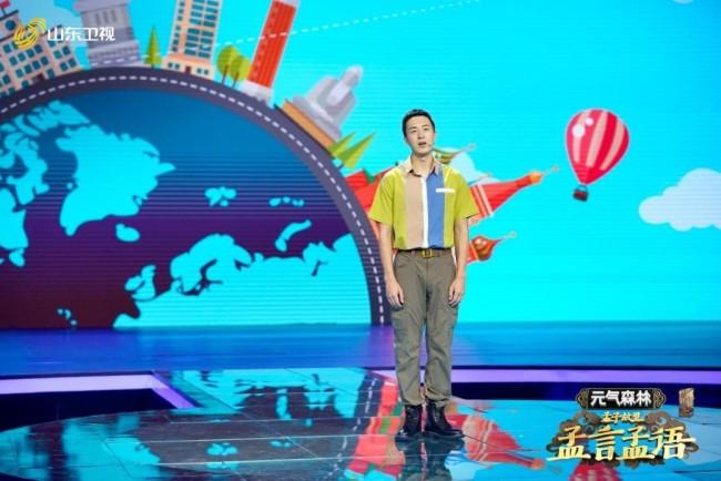 """《国学小名士》第四季""""中国队长""""尽显神威"""
