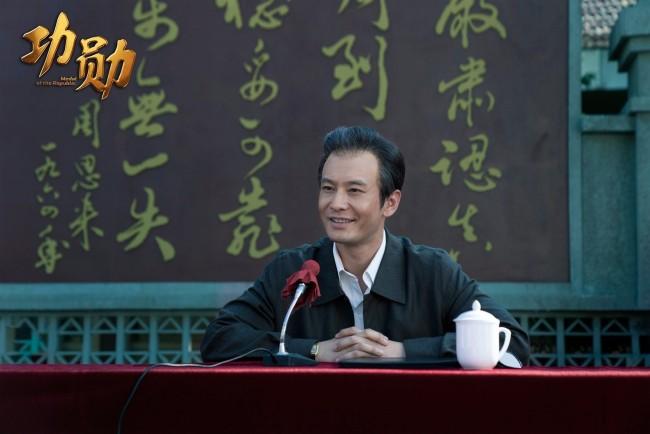 《功勋》黄晓明演绎黄旭华院士