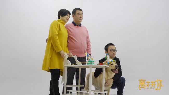 《离不开你》持续催泪疫情下留守宠物现状引发关注