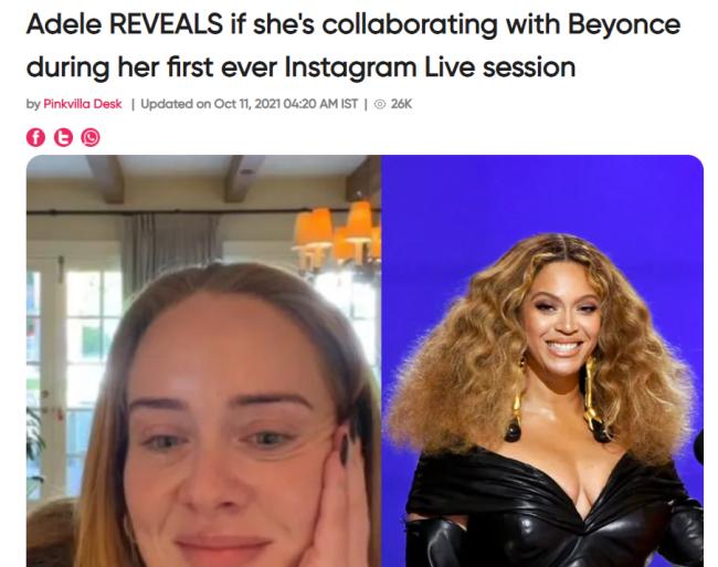 阿黛尔否认将与碧昂斯合作新专辑:我是很愿意的