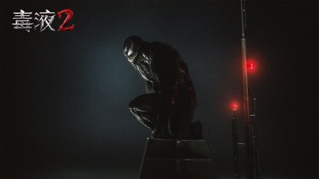 《毒液2》多国开画 全球累计票房1.85亿美元创佳绩