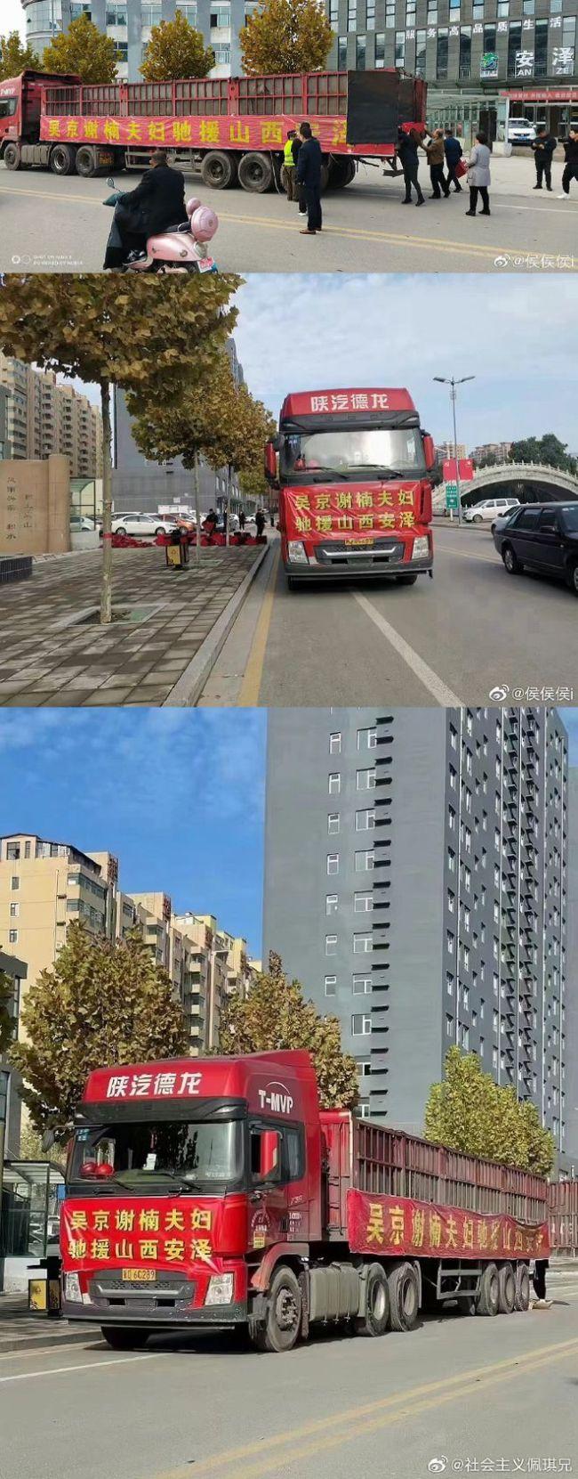 吴京谢楠为山西捐赠20台玉米烘干机和30台收割机