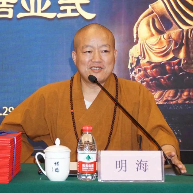 2021讲经法师佛教英语培训班在灵隐寺圆满结业