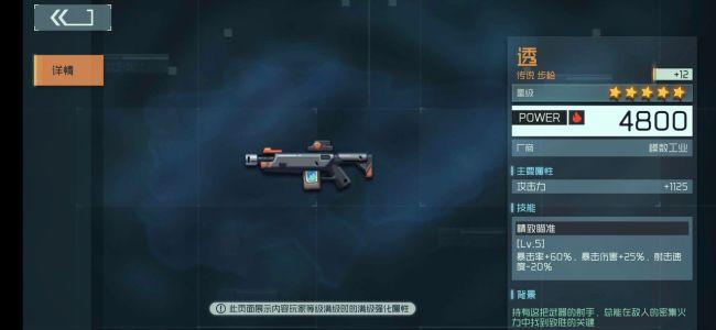 映月城与电子姬橙色武器获取攻略大全 橙色武器速刷指南